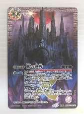 紫の世界/紫の悪魔神 BANDAI