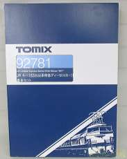 92781|TOMIX