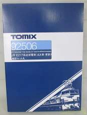 92506|TOMIX