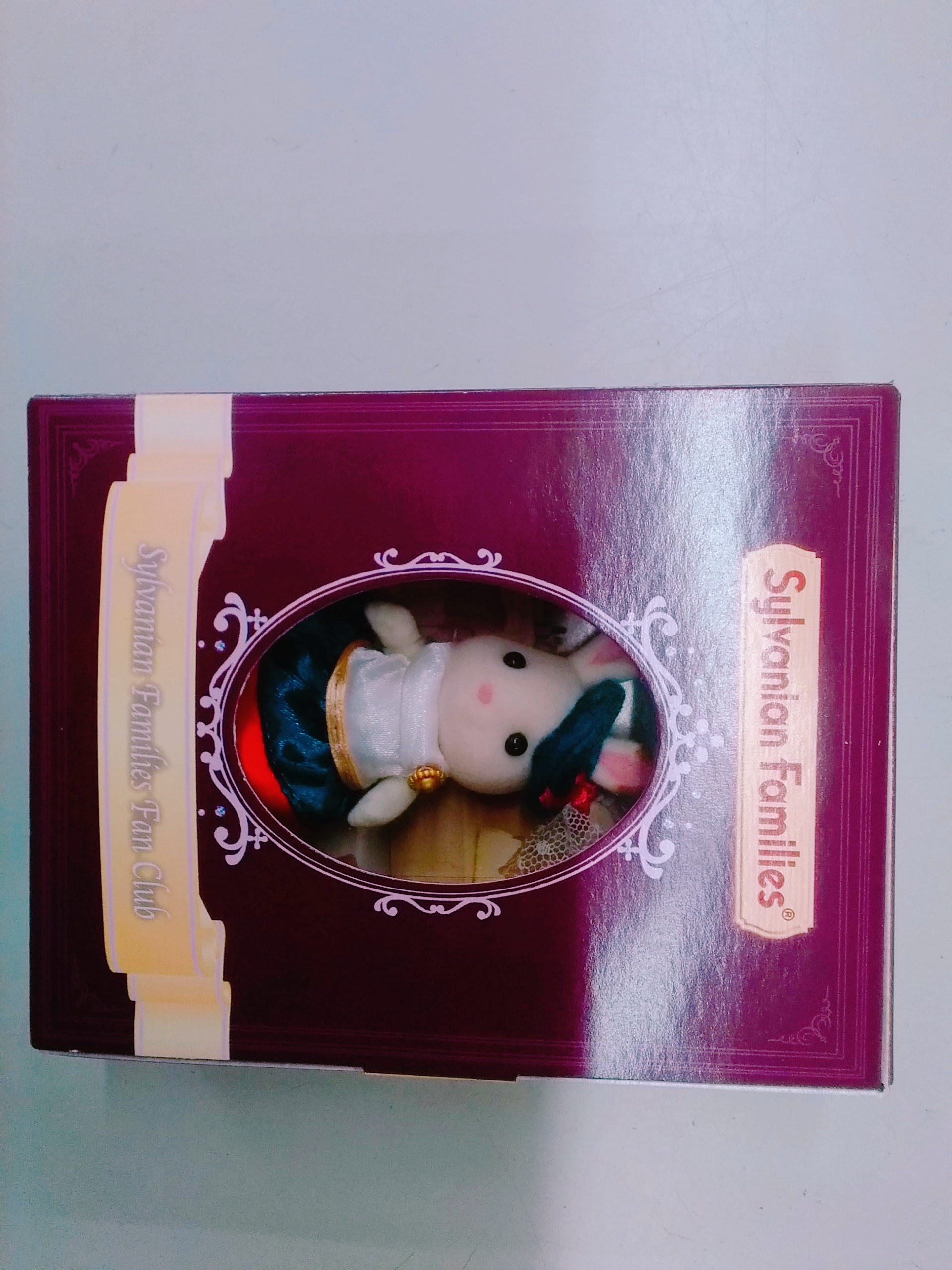 ショコラウサギの女の子 エポック社