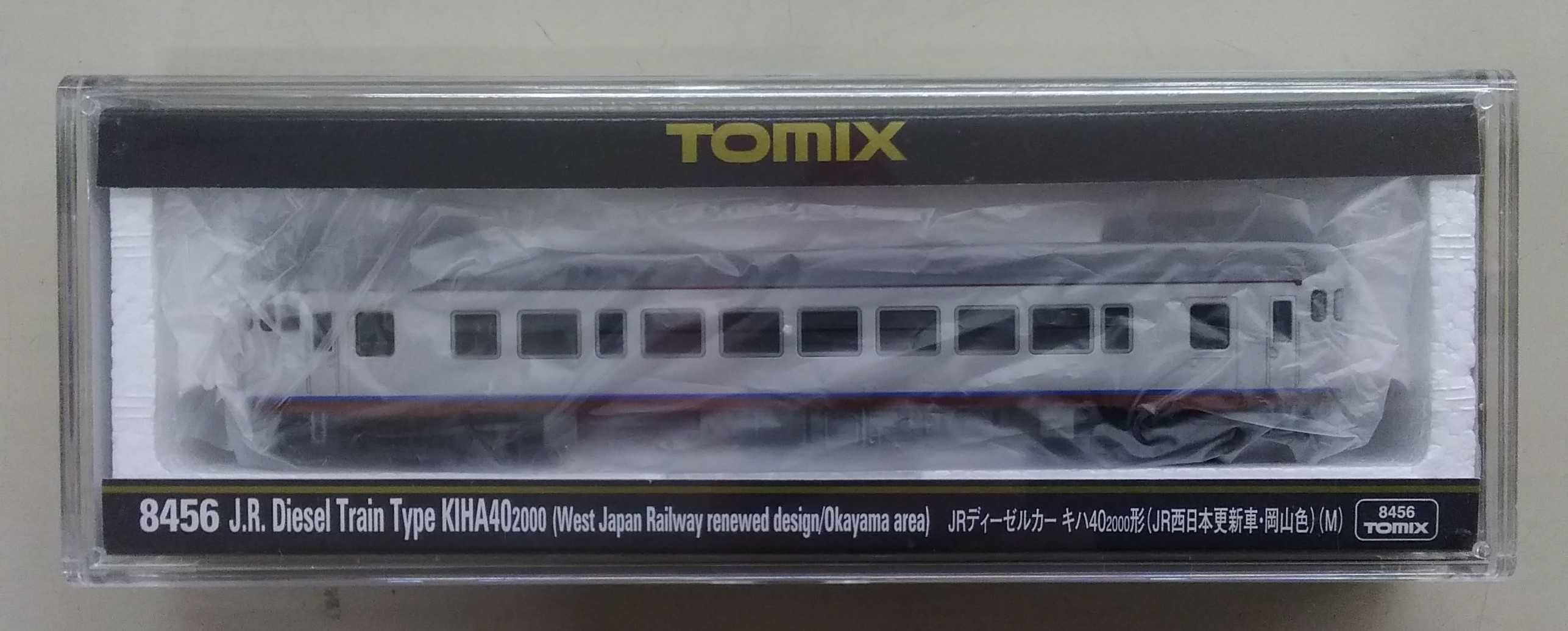 8456|TOMIX