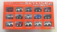 SKYLINE HISTORY限定セット|TAKARA