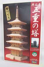 1/140 興福寺 五重の塔|IMAI