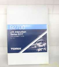 92700|TOMIX