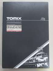 98970 TOMIX