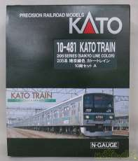 10-481|KATO