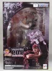 P.O.P LIMITED EDITION|MEGAHOUSE