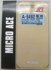 阪神8000系「8219~8220」リニューアル6両セット|MICRO ACE