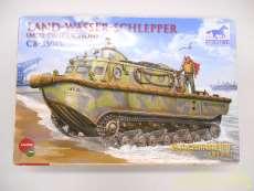 戦車・軍用車両|BRONCO