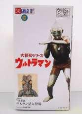 大怪獣シリーズフィギュア|X PLUS