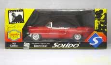 1955 キャディラック|SOLIDO