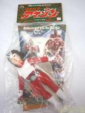 仮面ライダー アマゾン|メディコムトイ