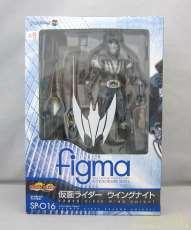 figma 仮面ライダー|MAX FACTORY