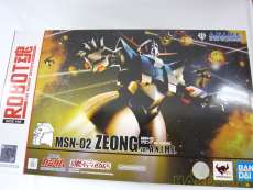 ガンダム MSN-02 ZEONG ジオング|バンダイ