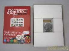 ぷちサンプル BOOK フィギュア付き限定版 寿司桶 Re-MeNT