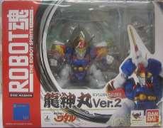 ROBOT魂 龍神丸 Ver.2