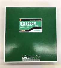 東急1000系|GREEN MAX