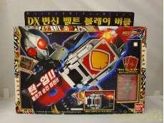 仮面ライダーブレイド DX変身ベルト ブレイバックル(韓国版)|BANDAI