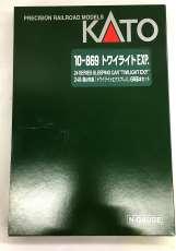 24系トワイライトエクスプレス 6両基本セッ KATO