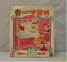 リカちゃんの白い白い家具セット NEW学習机|旧タカラ