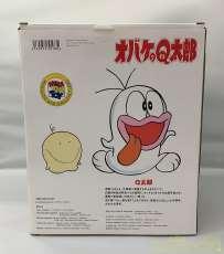 オバケのQ太郎 VCD|MEDICOM TOY