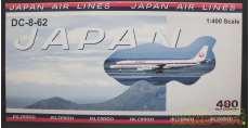 JAL CARGO/JAPAN AIR LINES|JAL
