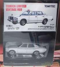 トミカ トヨタ クラウン 4ドアピラードハードトップ|トミーテック(TOMYTEC)