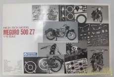 HIGH-TECH MODEL MEGURO 500 Z7|グンゼ産業