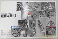 HIGH-TECH MODEL HONDA RC 110|グンゼ産業