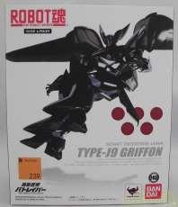 BOT魂 NO.239 TYPE-J9 GRIFFON|BANDAI