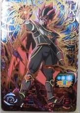 スーパードラゴンボールヒーローズ|BANDAI
