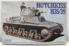 ホッチキス H35/39|グンゼ産業