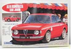 アルファロメオ GTA 1300 ジュニア|グンゼ産業