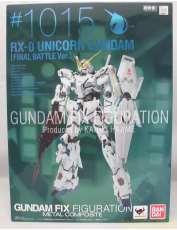 GUNDAM FIX FIGURATION METAL COMPOSITE/超合金|BANDAI