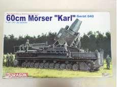 戦車・軍用車両|DRAGONFLY