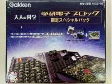 デスクトップ雑貨|GAKKEN