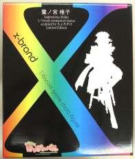 X-BRAND|VOLKS
