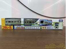 プラレール E233系横浜線|TAKARA TOMY
