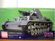 未開封 figma Ⅳ号戦車D型本戦仕様