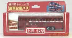 浅草2階バス その他ブランド