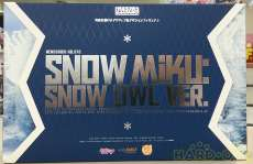 雪ミク MAGICAL SNOW VER.|GOOD SMILE COMPANY