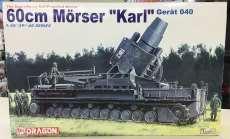 60センチ砲 DRAGON