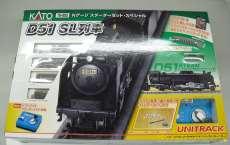 蒸気機関車 KATO