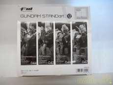 GUNDAM STANDART12|BANDAI