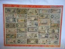 日本紙幣史コレクション|その他ブランド