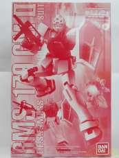 1/100 MG ジムⅡ|BANDAI