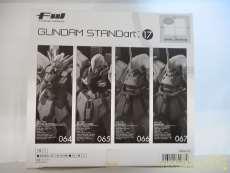 GUNDAM STANDART17|BANDAI