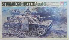 ドイツ・Ⅲ号突撃砲G型戦車|TAMIYA