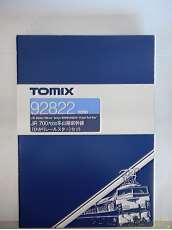 JR700 7000系 山陰新幹線セット|TOMIX