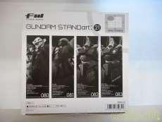 GUNDAM STANDART21|BANDAI